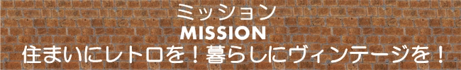 マンションリノベーション 大阪市