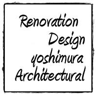 大阪・神戸 の中古マンション×レトロリノベーション・リフォーム 吉村設計