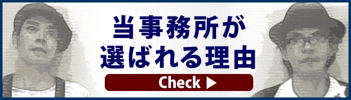 宝塚周辺でマンションリノベーション専門の私たちが選ばれる理由