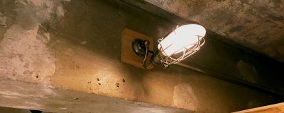 ご紹介、リノベーションでのプロがおすすめする照明器具メーカー