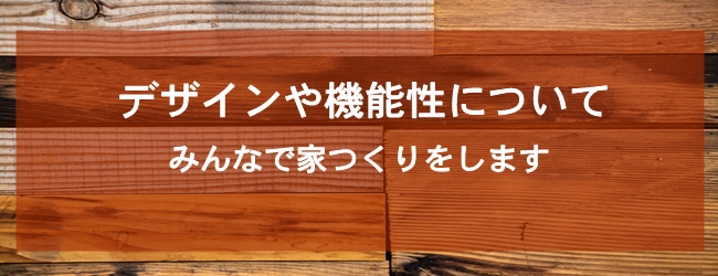 神戸全面改修工事