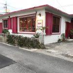 沖縄旅行で見つけたお洒落な建物