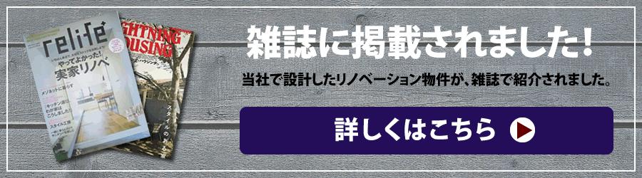 神戸の設計事務所