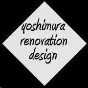 神戸のマンション・戸建住宅リノベーション専門一級建築士事務所 吉村設計